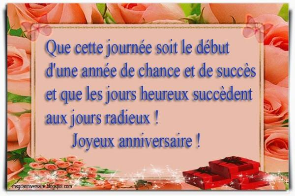 2016 fete 1er janvier sms amoure blogspot ca